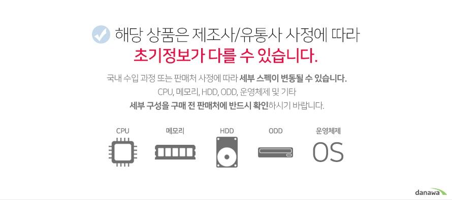 ASUS  ZenBook 14 UM433DA A5002T AMD 라이젠 5 프로세서 빠른 속도 NVMe M 닷 2 SSD 정밀한 공학 에르고 리프트 힌지 나노 엣지 디스플레이 넓은 시야 광시야각 패널 듀얼 기능 컴팩트 터치 패드 AMD 라이젠 5 3500U 프로세서 AMD 2세대 라이젠5는 에너지 효율성이 개선된 zen 플러스를 탑재하여 노트북의 성능을 효과적으로 사용할 수 있게 설계된 프로세서입니다 각종 사무 업무 그래픽 작업 게이밍 시 쾌적하고 빠르게 작업할 수 있습니다 높은 배터리 효율성으로 최적의 성능을 보여줍니다 강력한 내장그래픽 라데온 VEGA 8 탑재 VEGA 시리즈 내장그래픽으로 고해상도의 그래픽을 버벅임 없이 선명하고 생생하게 감상할 수 있습니다 NVMe M 닷 2 SSD 512GB 기존 M 닷 2의 전송 방식보다 빠른 데이터 처리 능력과 부팅 속도 향상으로 더욱 쾌적하고 편리하게 작업할 수 있습니다 넉넉한 용량으로 용량 걱정 없이 원활하게 작업할 수 있습니다 대용량 8GB 온보드 메모리 대용량 8GB 메모리 장착으로 빠르게 시스템을 구동하고 막힘없이 원활하게 작업할 수 있으며 전력 소모량이 절감되어 배터리 효율성이 좋으나 온보드 타입의 메모리는 교체 및 메모리 업그레이드가 불가합니다 휴대성의 극대화 14인치 노트북 ASUS 젠북 14는 프레임리스 4면 나노엣지 디자인으로 휴대성을 극대화시킨 14인치 노트북으로 얇은 두께와 가벼운 무게에 강력한 성능을 더해 언제 어디에서나 작업이 가능합니다 제품 두께 18점 2mm 1점 33kg 숫자 키가 있는 듀얼 기능의 터치패드 컴팩트한 14인치 노트북에서도 숫자 키를 사용할 수 있게 만든 듀얼 기능의 터치패드로 오른쪽 상단에  Number 아이콘을 누르면 숫자 키가 터치패드에 나타납니다. 데이터 입력이나 계산 등을 빠르게 처리할 수 있으며 효율적인 작업이 가능합니다 넓어진 시야 4면 나노엣지 디스플레이 ASUS 젠북 14는 양 측면의 베젤을 최소한으로 줄인 프레임리스 4면 나노엣지 디스플레이로 넓게 트인 시야와 탁월한 색 재현을 통해 깨끗하고 넓어진 화면을 보여줍니다 14 FHD 디스플레이 92퍼센트 스크린 대 바디 비율 2점 9mm 울트라 슬림 베젤 효율적인 3도 에르고 리프트 힌지 정밀한 공학의 에르고 리프트 힌지로 디스플레이를 안전하게 지지하고 신중하게 계산된 3도의 키보드 기울기로 보다 뛰어난 타이핑 포지션을 경험할 수 있습니다 생생하고 실감나는 사운드 오디오 전문업체인 하만 카돈과 함께 ASUS SonicMaster 오디오 기술을 개발했습니다 전문적인 수준의 정밀한 오디오 왜곡 없이 더 큰 사운드를 제공하는 설계로 몰입감 있는 생생하고 실감나는 사운드를 경험할 수 있습니다 하루종일 자유롭게 대용량 배터리 50wh의 대용량 배터리로 오랜 지속시간을 자랑하여 긴 여행에서 또는 장시간의 회의를 하는데도 문제없습니다 하루 종일 배터리 걱정없이 자유롭게 ASUS 젠북을 사용해보세요 DC Jack 노트북에 전원을 연결하는 포트입니다 HDMI 노트북을 모니터나 TV 프로젝터에 연결하여 듀얼 모니터로 사용하거나 고해상도 영상을 더  큰화면으로 감상할 수 있게 출력해주는 포트입니다 USB 2점 0 3점 1 Type A 노트북에 마우스 USB 저장장치 또는 USB포트를 전원으로 사용하는 모든 제품들을 연결하여 편리하게 사용할 수 있습니다 USB 3점 1 Type C 기존 USB 포트와는 다르게 연결 방향이 없는 포트로 앞 뒤가 없어 어느 방향으로 연결해도 사용할 수 있습니다 Audio Combo 하나의 포트로 오디오 입 출력이 가능한 포트로 이어폰을 연결하여 음악을 듣거나 헤드셋을 연결하여 화상 통화를 할 수 있습니다 SD Card 주로 사진 작업이나 영상 작업 시 카메라로 촬영된 데이터를 옮길 수 있는 슬롯으로 카메라의 메모리 카드를 슬롯에 장착하여 작업물을 전송합니다 SPECIFICATION CPU 정보 제조 회사 ASUS CPU 제조사 AMD CPU 코드명 피카소 코어 형태 쿼드 코어 CPU 종류 라이젠 5 CPU 넘버 3500U 2점 1GHz 3점 7GHz 디스