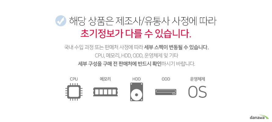 ASUS ProArt StudioBook Pro 17 W700G1T-AV050R (SSD 512GB)  향상된 비즈니스 성능 인텔 9세대 i7-9750H / 더 빠른 작업 환경 DDR4 RAM & M.2 NVMe SSD / 왜곡없는 선명한 화면 IPS 광시야각 디스플레이 / 상황에 맞는 유연한 사용 180도 회전 힌지 / 밝고 깨끗한 디스플레이 300nit 화면 밝기 / 강력한 내구성 자랑 MIL-STD-810G 테스트 통과 9th 커피레이크-R 인텔® 코어™ i7-9750H 프로세서  다중 작업, 고사양 게임에 최적화된 프로세서인 9세대 인텔 코어 i7 프로세서는 게임 장르를 가리지 않는 최고의 성능을 자랑합니다. 전 세대 대비 업그레이드된 성능으로 4K 편집 생산성이 더욱 증가되어 게이밍뿐만 아니라 영상 작업, 3D 렌더링 등 고사양을 요구하는 작업도 원활하며 실시간 게임 스트리밍도 무리 없이 진행합니다. 코어 수  6코어 / 스레드 수  12스레드 / 기본  2.6GHz / 부스트  4.5GHz  외장그래픽 NVIDIA 쿼드로 T1000 장착 NVIDIA 쿼드로는 그래픽 작업에 최적화 된 그래픽카드입니다. 그래픽 작업에 쓰이는 명령어들을 지원 해 작업 및 렌더링 시 가속을 주어 매우 원활하며 작업의 효율을 더해줍니다. 메모리 16GB DDR4 RAM 그래픽 편집부터, 게이밍에 적합한 용량으로 일반 문서 작업, 그래픽 편집, 게이밍까지 빠르게 시스템을 구동하고 막힘없이 원활하게 작업할 수 있습니다.    초고속 저장장치 512GB M.2 NVMe SSD M.2의 전송 방식보다 빠른 데이터 처리 능력과 속도 향상으로 쾌적하고 편리하게 작업할 수 있습니다. 또한 넉넉한 512GB 용량으로 걱정 없이 원활하게 작업할 수 있습니다. 디스플레이 WUXGA IPS 광시야각 디스플레이 WUXGA (1920x1200) 디스플레이와 IPS 광시야각 패널 탑재로 넓은 시야각과 깨끗하고 풍부한 화질을 감상할 수 있습니다.  / 베젤 슈퍼 슬림형 베젤 더 넓은 화면과 몰입도를 위한 초슬림 베젤을 채택하여 세련된 디자인과  활용도를 더욱 높였습니다. / 디스플레이 눈부심 방지 패널 외부의 빛이 LCD에 반사 되어 눈부심과 함께 눈의 피로를 감소시키기 위해 코팅을 통하여 빛 반사율을 줄인 패널입니다. / 최대 밝기 300nit 슈퍼브라이트 디스플레이 최대 밝기 300nit의 디스플레이로 밝은 야외에서도 명확하게 표현되는 화면으로 원활한 작업이 가능합니다. / 보안 지문 인식 원터치 로그인 지문 센서가 내장된 터치 패드를 탑재하여 패스워드를 입력할 필요 없이 간단한 지문인식을 통해 노트북을 깨워 로그인할 수 있습니다. / 휴대성 부담없는 사이즈 18.4mm의 얇은 두께와 2.39kg의 무게로, 언제 어디서나 부담없이 휴대할 수 있습니다. / 내구성 MIL-STD-810G 테스트 통과 미 군용 등급 내구성 표준 테스트인 MIL-STD-810G의 19가지 테스트를 통과한 노트북으로 일상생활에서 발생하는 충격, 진동 등에서 보다 안전하며 튼튼한 사용이 가능합니다. / 사운드 최적의 오디오 사운드 전문적인 수준의 정밀한 오디오, 왜곡 없이 더 큰 사운드를 제공하는 설계로 몰입감 있는 생생하고 실감나는 사운드를 경험할 수 있습니다. / 힌지 디자인 180° 회전 힌지 180도까지 개방되는 힌지 디스플레이 설계로 사용자의 필요에 따라 다양한 각도로 조절하여 사용할 수 있습니다. / 백라이트 키보드 백라이트 키 캡이나 그 주변에 빛이 들어오는 기능으로 야간에 어두운 곳에서 사용하기에 좋습니다. 특히 각 키마다 원하는 색을 자유자재로 조절할 수 있는 키보드도 있어 게임, 업무시에 자주 사용하는 키를 강조할 수 있습니다. / 쿨링 스마트한 3D 쿨링 시스템 ASUS만의 3D 쿨링 시스템은 스마트한 듀얼팬 디자인, 확장된 냉각 플레이트, 특허 받은 안티더스트 설계로 시스템의 신뢰도와 내구성을 더욱 높여 뛰어난 냉각 성능을 보여줍니다.  I/O Ports 1.전원 노트북에 전원을 연결하는 포트입니다. / 2. USB Type-C Thunderbolt3 썬더