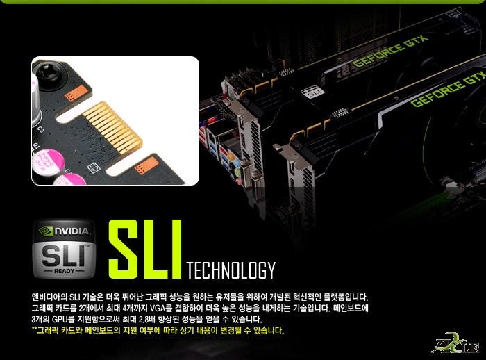 AXLE 지포스 GTX650 Ti Boost D5 2GB SLI 이미지