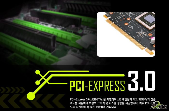 AXLE 지포스 GTX650 Ti Boost D5 2GB PCI이미지