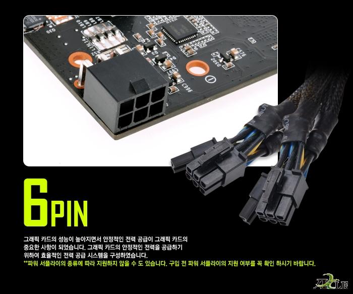 AXLE 지포스 GTX650 Ti Boost D5 2GB 6핀 이미지