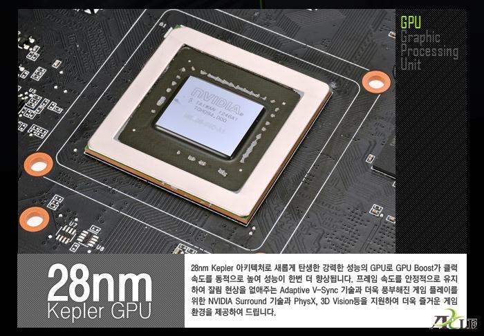 AXLE 지포스 GTX650 Ti Boost D5 2GB GPU이미지
