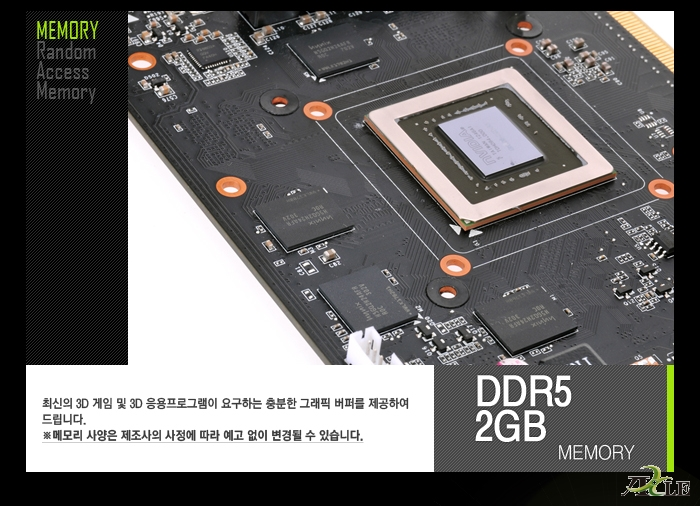 AXLE 지포스 GTX650 Ti Boost D5 2GB 메모리 이미지