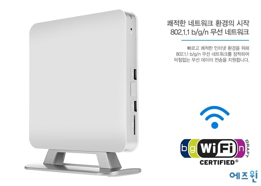 Q3-T3215U Wifi