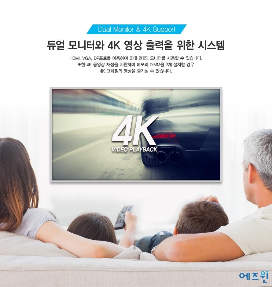 K4 동영상 재생 가능