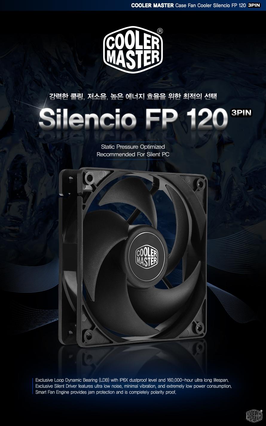 쿨러마스터 Silencio FP 120 3-Pin