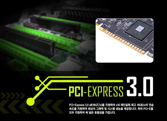 PCI-E 3.0 x16