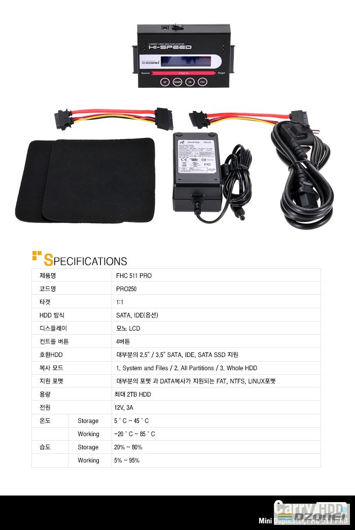 디지털존 FHC 511 Pro의 제품 전체 구성컷과 상세 사양 이미지