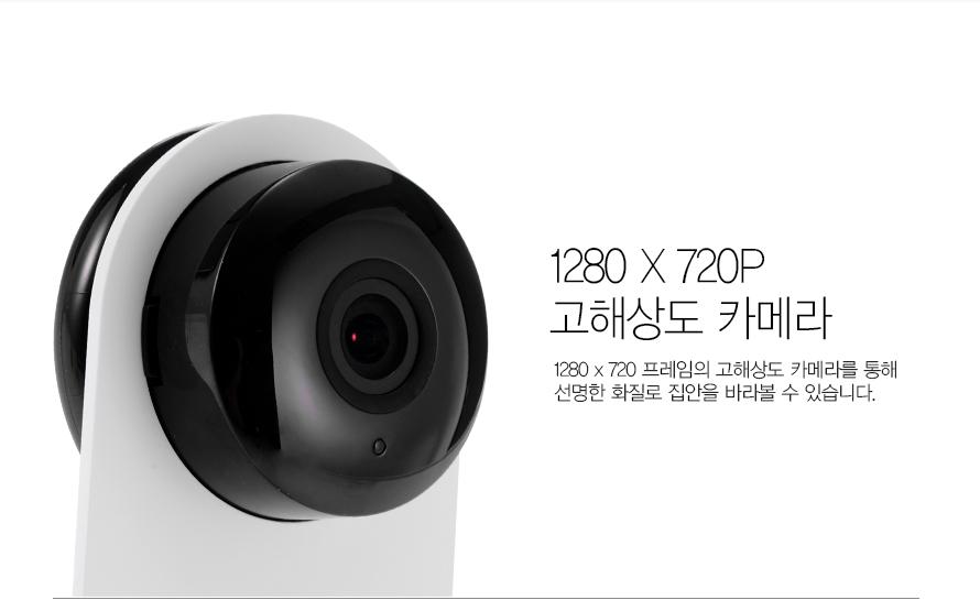 1280x720p 고해상도 카메라