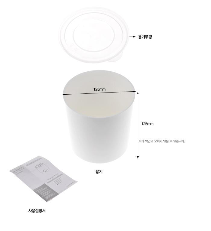 대우어플리언스 DWY-SH101의 저장용기 사이즈 및 구성품