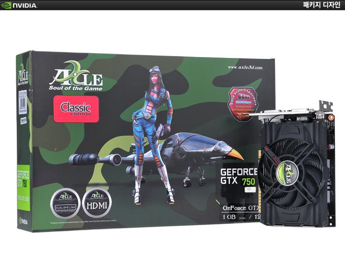 AXLE 지포스 GTX750 V2 D5 1GB 패키지