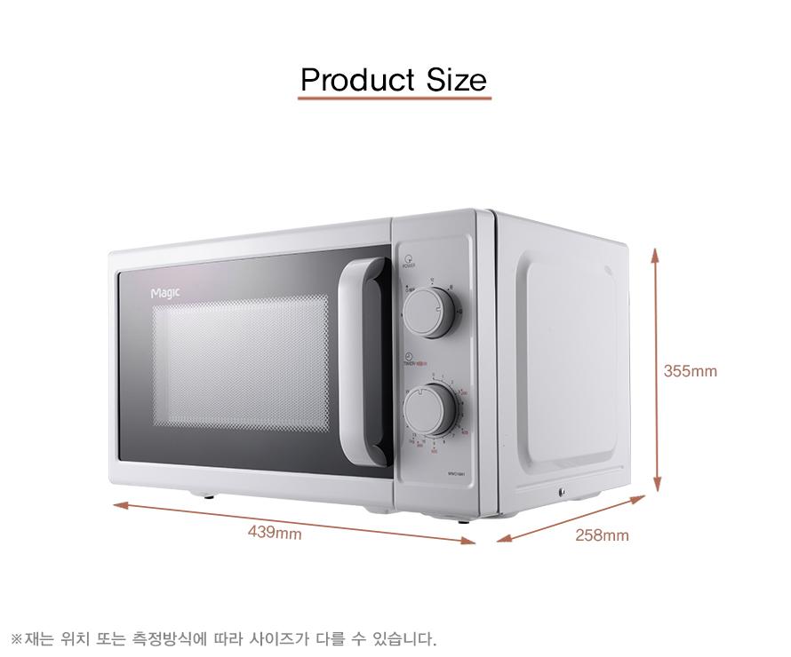 Product size    폭:439mm    높이:355mm    깊이:258mm        재는 위치 또는 측정방식에 따라 사이즈가 다를 수 있습니다.