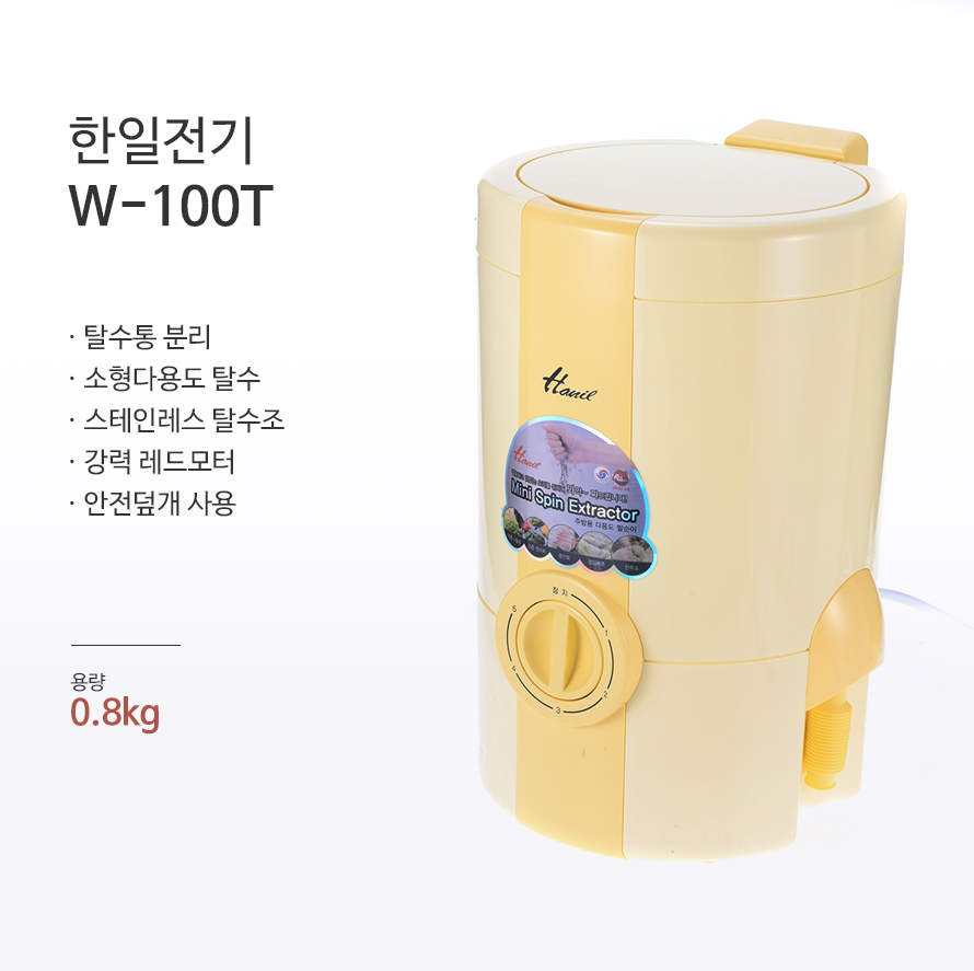 한일전기 W-100T