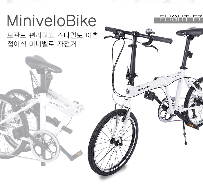 보관이 편리한 접이식 자전거