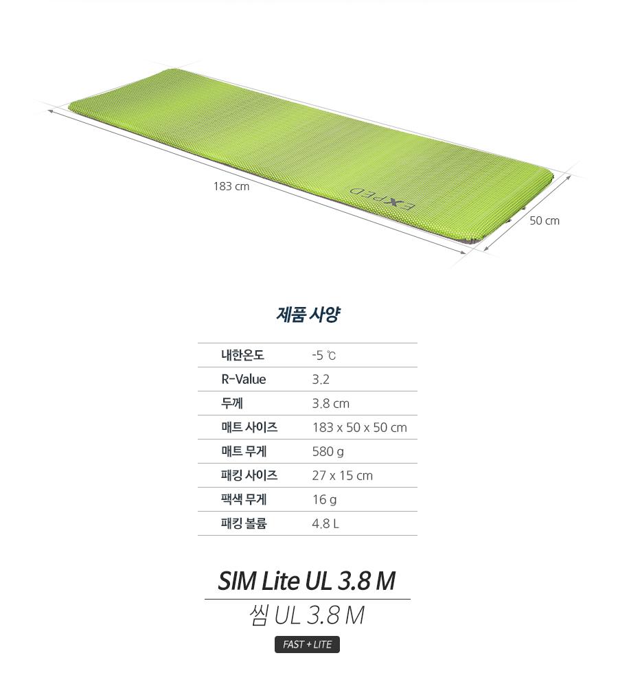 197cm65cm    제품사양            내한온도-5도R-Value3.2두께3.8cm매트 사이즈183x50x50cm매트 무게580g패킹 사이즈27x15cm팩색 무게16g패킹 볼륨4.8LSIM Lite UL 3.8 M씸 UL 3.8 MFAST LITE