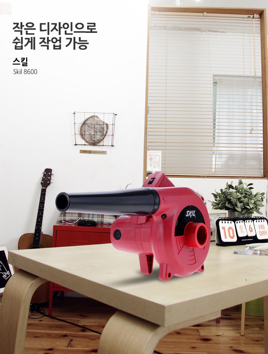작은 디자인으로 쉽게 작업 가능 스킬 Skil 8600