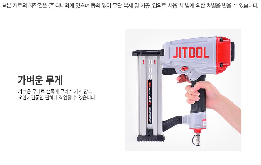 가벼운 무게가벼운 무게로 손목에 무리가 가지 않고 오랜시간동안 편하게 작업할 수 있습니다.