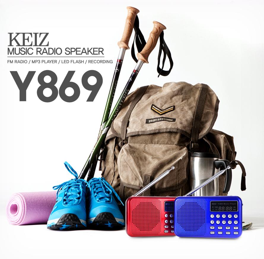 KEIZ MUSIC RADIO SPEAKER FM RADIO/MP3RADIO/LED FLASH/RECORDINGY869