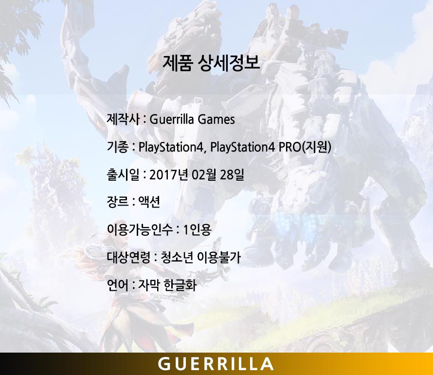 제품 상세정보제작사 : BANDAI-NAMCO Entertainment기종 : PSVITA출시일 : 2017년 02월 23일장르 : 시뮬레이션 RPG이용가능인수 : 1인용대상연령 : 12세 이용가언어 : 자막 한글화BANDAI NAMCO